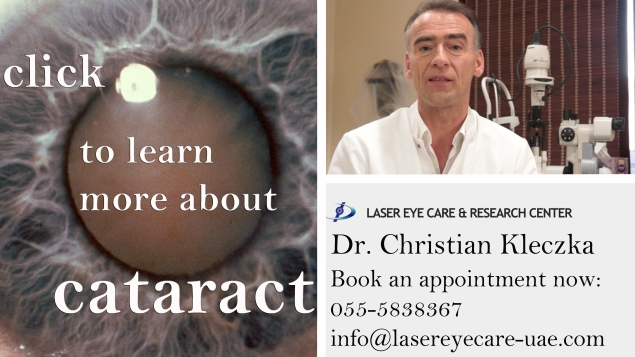 cataract banner